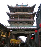 china_pingyao_market_tower