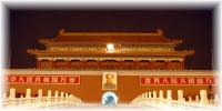 china_tiananmen