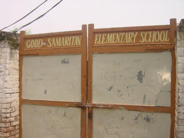 گڈ سمارٹن سکول