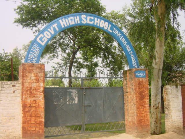 گورنمنٹ ہائی سکول